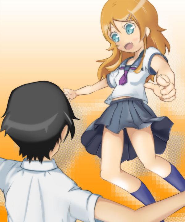 桐乃&京介:俺の妹がこんなに可愛い訳がない