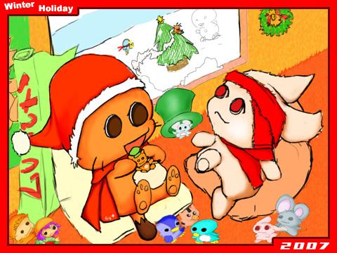クリスマスガール